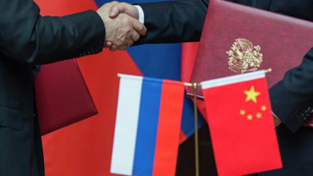 Стар проект на Сталин: защо Русия строи нов град на границата с Китай за 3 трилиона рубли?