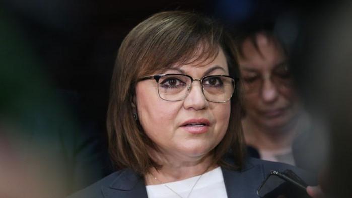 Нинова: За нас е важен ясен отговор – стои ли президентът зад партията на Кирил Петков или не