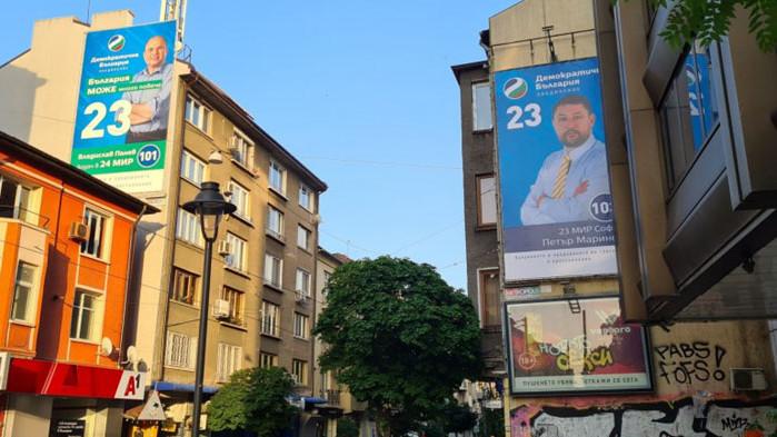 Кръстев: Може ли Мирчев, Панев, Иванов или някой да обясни как е била финансирана кампанията им?