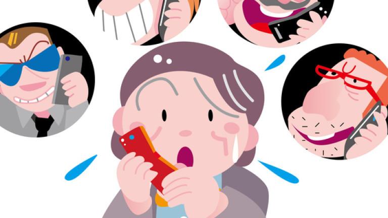 МВР: Не предоставяйте пари и ценности след обаждания от непознати