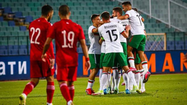 Нова победа! България надделя в контрола с Грузия