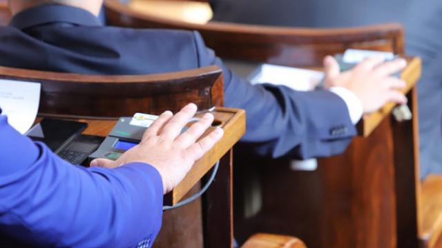 Депутатите решават окончателно за актуализацията на бюджета
