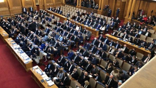Историческата дата 9 септември скара депутатите