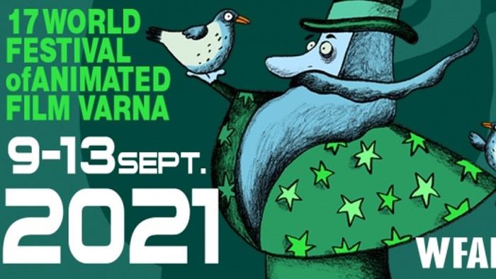 От днес Варна отново е домакин на Световния фестивал на