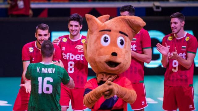 България се класира на 1/8-финал на Евроволей!