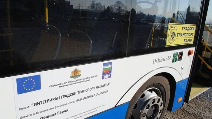 """Съобщение от """"Градски транспорт"""" за промяна в часове на обслужване на линия 409"""