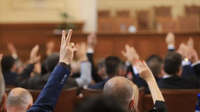 Окончателно: Парламентът прие промените в бюджета на НЗОК
