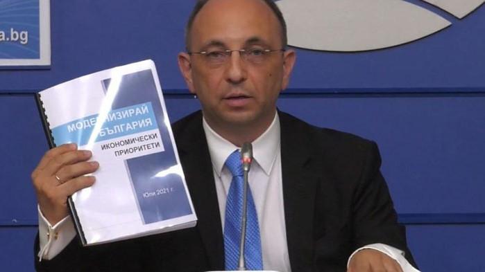 Николай Василев: Човек като мен не може да има ултрапопулисти за финансови министри