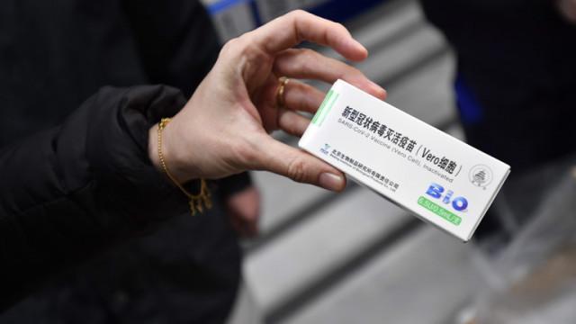 Първият завод в Европа за китайската ваксина срещу COVID-19 ще бъде в Сърбия