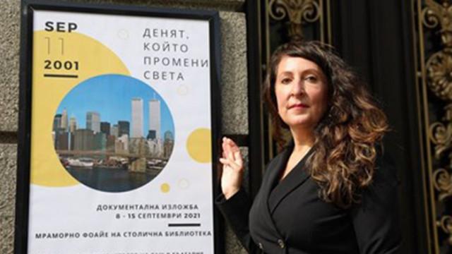 """Херо Мустафа посети изложбата """"11 септември 2001 г. – Денят, който промени света"""""""