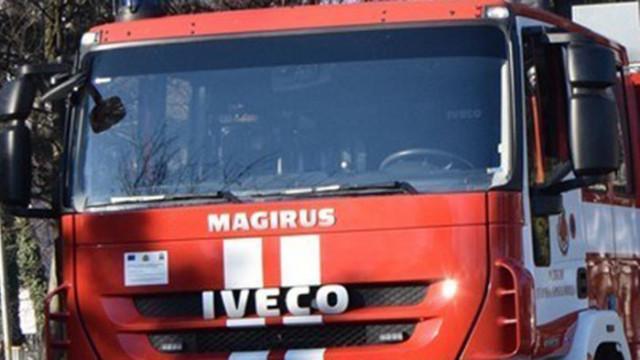 Голям горски пожар в Северна Македония