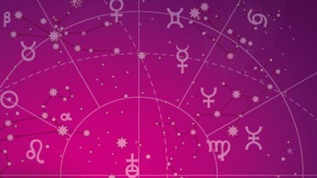 Седмичен хороскоп от 13 до 19 септември 2021 г.
