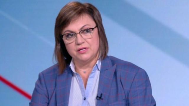 И Нинова потвърди: Съгледвачи обикалят структури на БСП и агитират за партия на Василев и Петков