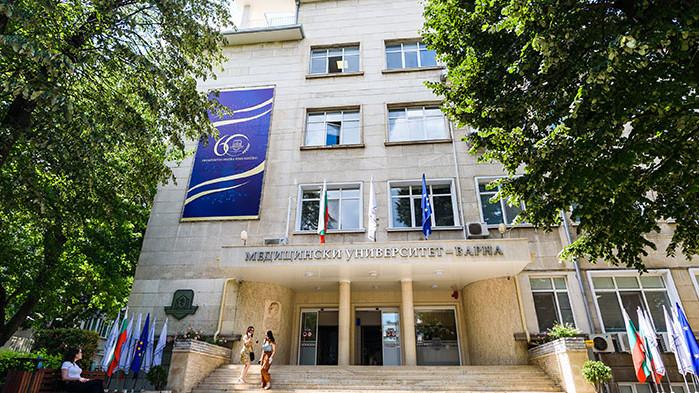 Близо 1500 първокурсници започват обучението си в МУ-Варна