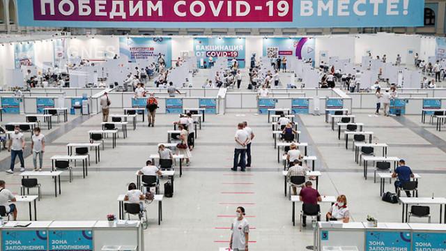 Три дни почивка - стимул за ваксинация в Русия