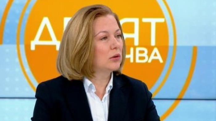 ИТН с обвинение към ДБ, укривали протестиращи депутати финансирани от Васил Божков