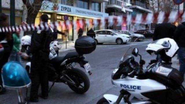 Банков обир в центъра на Атина