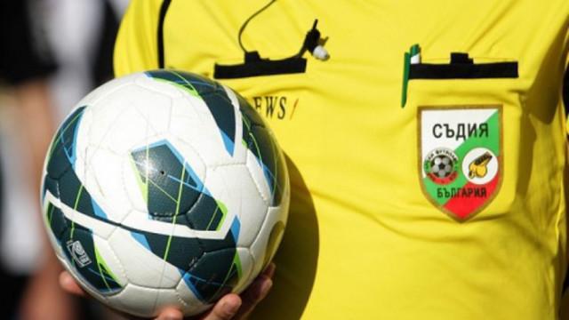 Курс за нови футболни съдии започва на 17 септември, 2020 г.