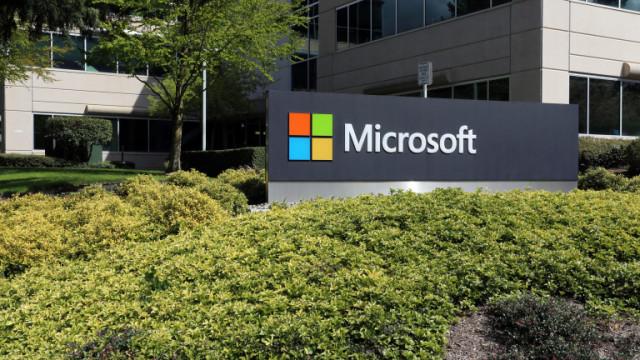 Microsoft ще изкупи обратно акции до 60 милиарда долара