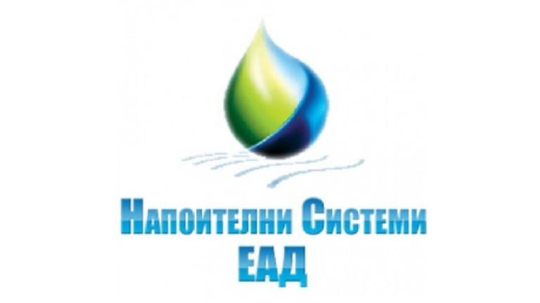 """Държавната """"Напоителни системи"""" няма документи за 88 язовира и дължи 37.8 млн.лв"""