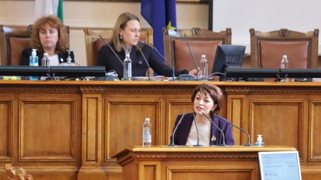 ГЕРБ: Хаджигенов станал адвокат на Бойко Рашков