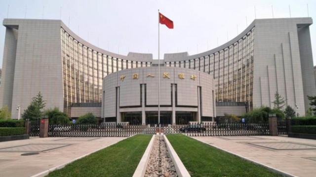 Китай инжектира $29 млрд. в икономиката си
