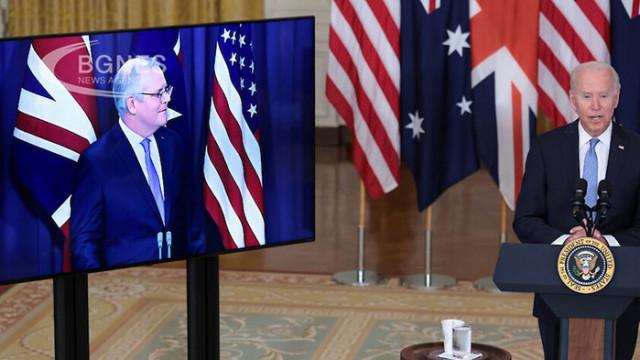 Джо Байдън забрави името на австралийския премиер