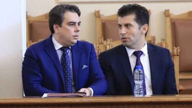 Мрежата за влизането в политиката на Петков и Василев: Обидно ниска топка