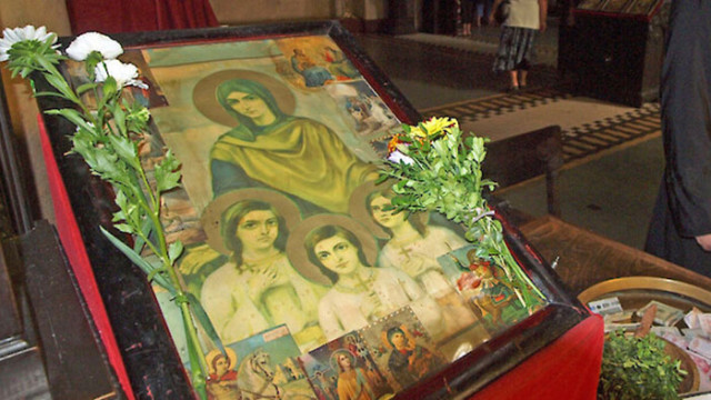 Почитаме Светите София, Вяра, Надежда и Любов
