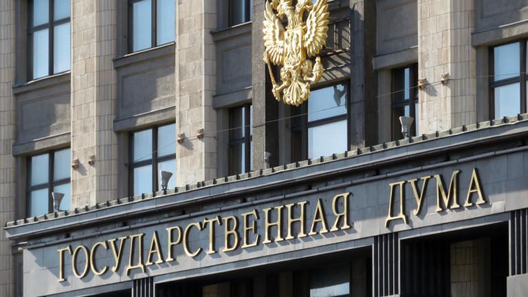 В Русия избират депутати за Държавната дума