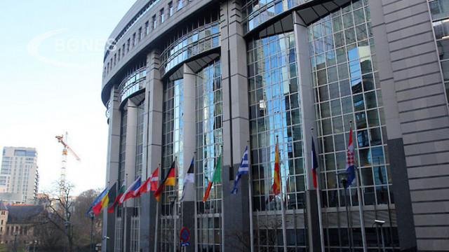 ЕП: Москва да върне архивите на България