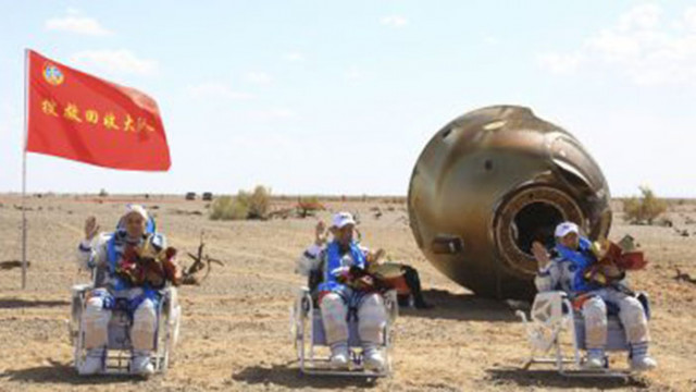 Трима тайконавти се приземиха в Северен Китай