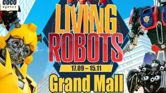 Живите роботи идват във Варна!