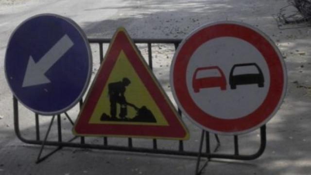 Ремонт затваря за движение главния път София - Варна в района на Търговище