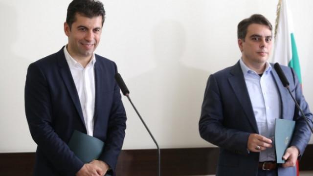 """Официално: Проектът на Петков и Василев се казва """"Продължаваме промяната"""""""