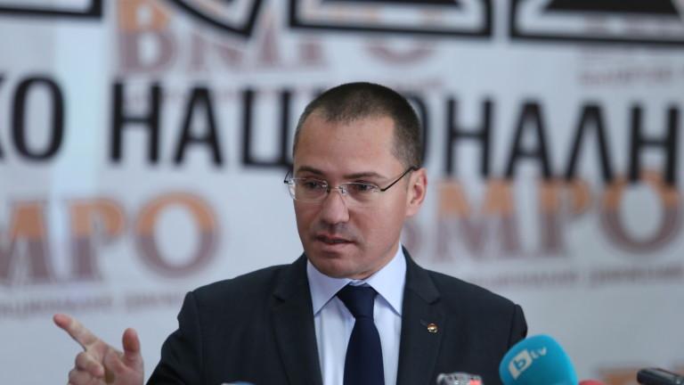 Джамбазки: Хора със скъсани дънки...обиждат се - такова НС не е имало от преврата на 19 май