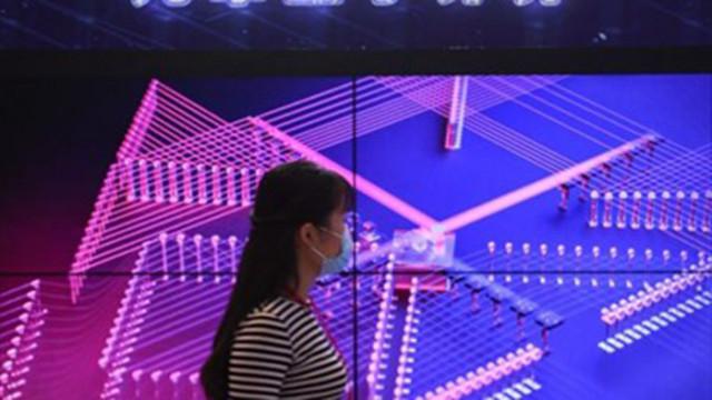Китай ускорява индустриалното приложение на квантовите технологии