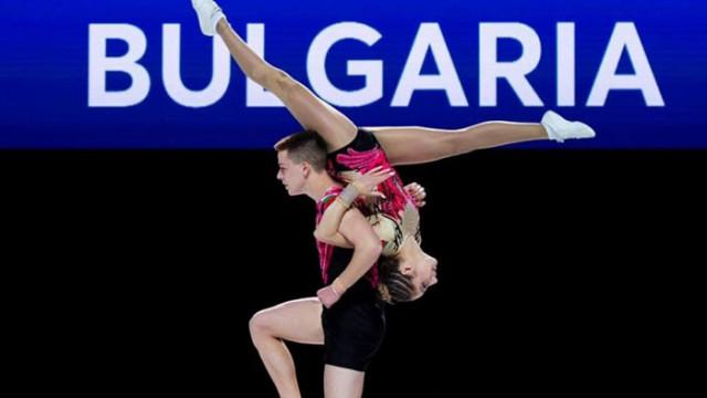 България с историческа европейска титла в спортната аеробика