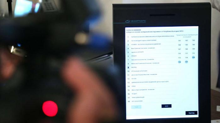 От вторник до 29 септември ЦИК приема документи за участие в изборите