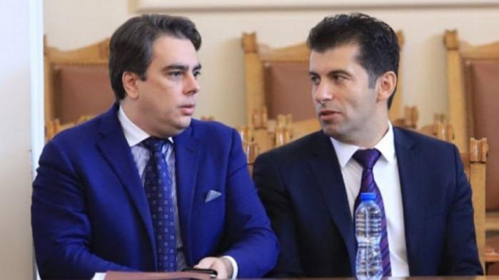 """Официално: Петков/Василев се явяват с """"Волт"""" и СЕК на предстоящите избори"""