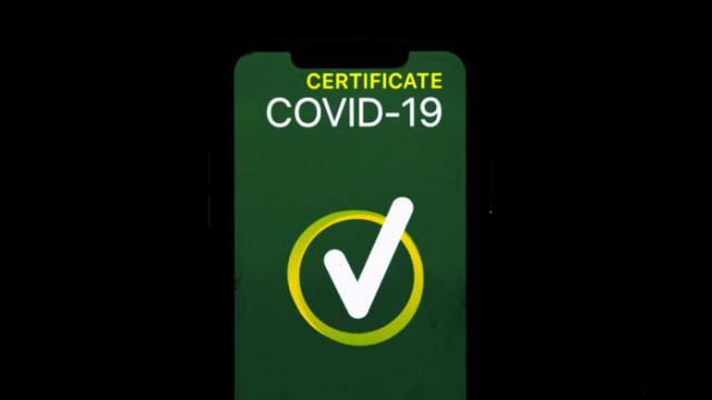 Работещите от къщи в Словения вече трябва да имат COVID сертификат