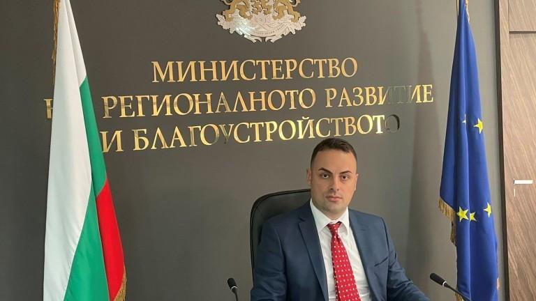 С 30 млн. евро развиваме пограничните райони със Северна Македония