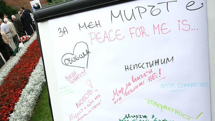 Столицата е домакин на Седмица на мира