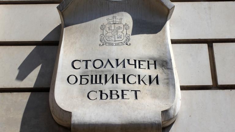 Комисията по архитектура в Столичния общински съвет не се състоя.