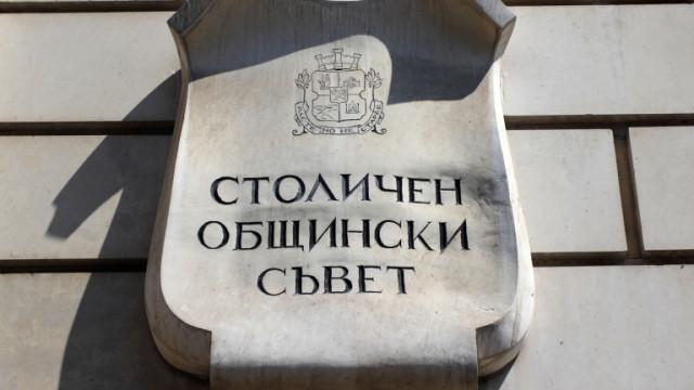 Провал на комисията по архитектура в СОС заради спор за броя на членовете ѝ