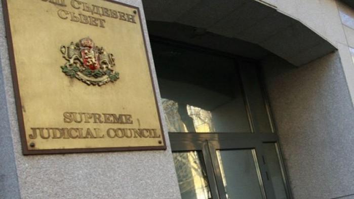 С подписка съдии поискаха оставките на четирима членове на Висшия