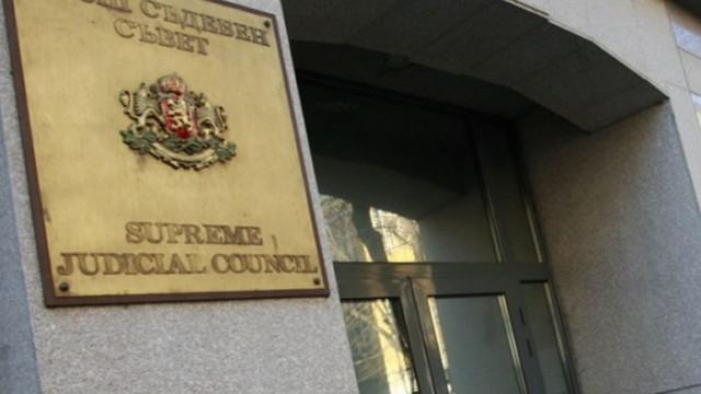 Съдии искат оставките на членове на Висшия съдебен съвет