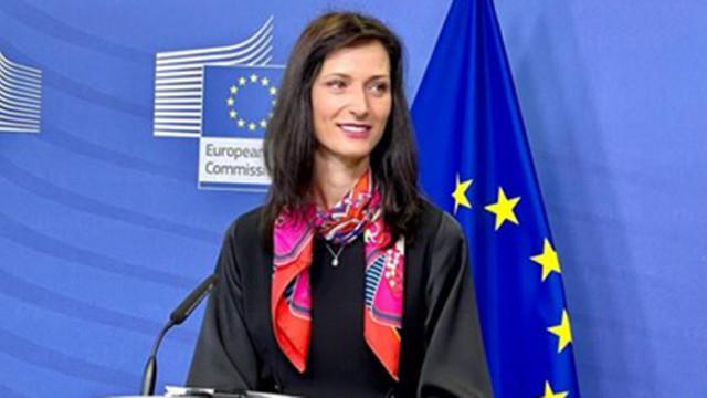 """Габриел: Приложението """"Еразъм+"""" е стъпка напред към Европейската студентска карта"""