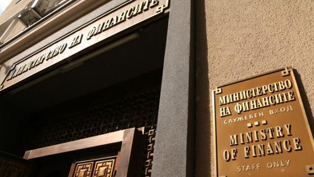 Янев с две нови назначения във финансовото министерство, освободи човек на Василев