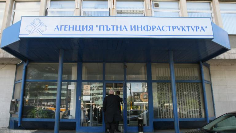 """Осъдиха АПИ за 600 хиляди лева заради загиналата жена в тунел """"Ечемишка"""""""